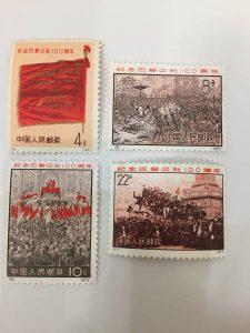 中国切手は数枚でもいいお値段になる種類もあります!中国切手の買取なら大吉イオンタウン諏訪の森店!!