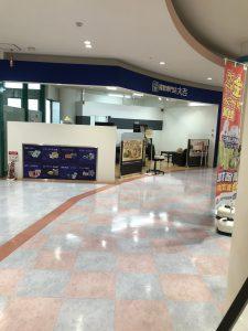 全国280店舗展開中の大吉竜ケ崎店です。