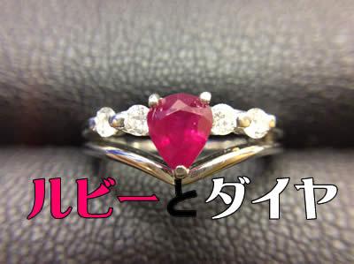 ルビーとダイヤの指輪をお買取しました💍✨大吉京都イズミヤ白梅町店