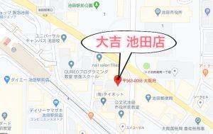 地図買取専門店大吉池田店