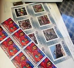 切手,買取,流山(4)