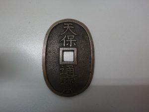 記念硬貨・古銭の買取も大吉 調布店にお任せ下さい!!