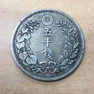 城南区の皆様!日本古銭売るなら買取専門店大吉七隈四ツ角店へお越し下さいませ。