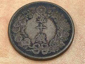 新宿周辺で50銭銀貨を高く売るなら買取専門店 大吉 新宿本店へ