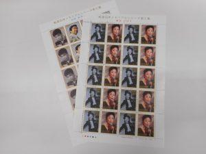 切手を売るなら大吉カラフルタウン岐阜店へ