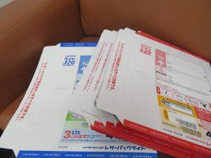 レターパックの買取 買取専門店大吉尼崎店にお任せ下さい。