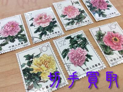 買取 京都 切手