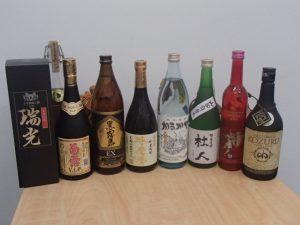 お酒全般お買取いたします!大吉ゆめタウン八代店
