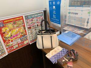 姶良市・買取専門店大吉タイヨー西加治木店ならブランド名不問!百貨店にあるバッグ・スカーフもストイックに買取中です!