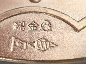鎌小判1000
