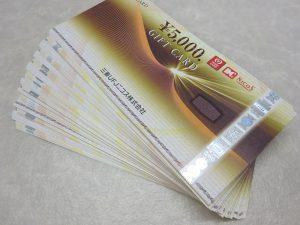 豊田市の金券・商品券買取は、買取価格満足度No.1大吉豊田店にお任せください★