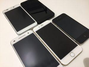 携帯電話・スマートフォンお売りください。スマホ売るなら大吉アルパーク広島店へ!