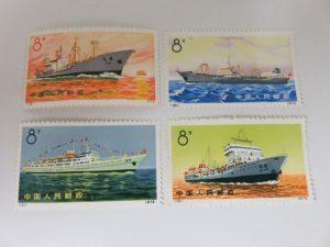 中国切手の高価買取は買取専門店大吉アルパーク広島店にお任せください!