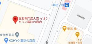 SWGoogleマップ