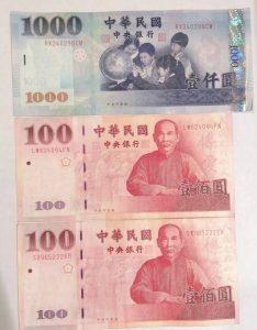 台湾ドル 外国銭 買取 売る