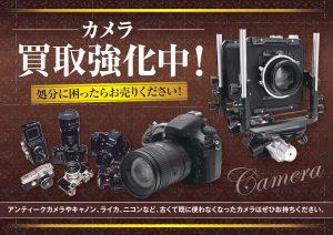 大吉_POP_カメラ_page-0001