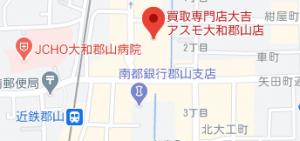 asumo地図
