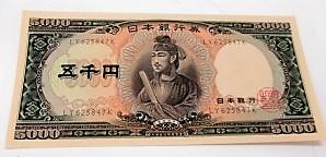 古銭,買取,流山(7)