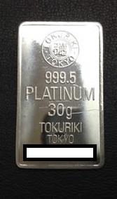 20201230