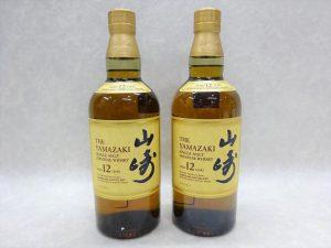 豊田市のウイスキー山崎買取は、大吉豊田店にお任せください★