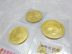 豊田市の日本の金貨買取は、大吉豊田店にお任せください★ (2)