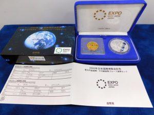 DSCN6306-thumb-autox640-48311