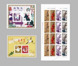 buy_category_image_sheetofstamps
