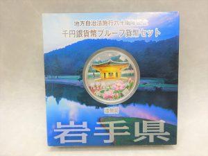 豊田市の記念硬貨買取は、大吉豊田店にお任せください★ (2)