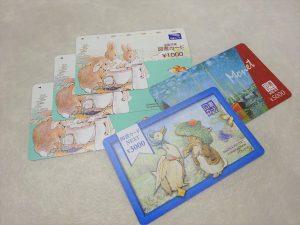 豊田市の金券・図書カード買取は、大吉豊田店にお任せください★