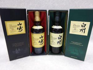 豊田市のウイスキー山崎白州買取は、大吉豊田店にお任せください★