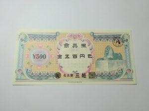 DSC09898