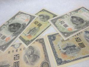 豊田市の古紙幣・古銭買取は、大吉豊田店にお任せください★