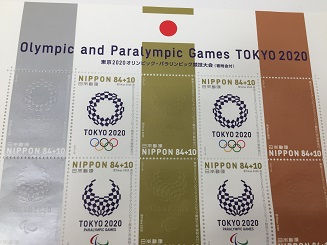 買取専門店大吉 イオン気仙沼店では切手もお買い取りしております!